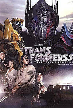Transformers-The-Last-Knight-50