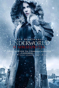 Underworld-Blood-Wars-50