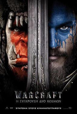 Warcraft-50