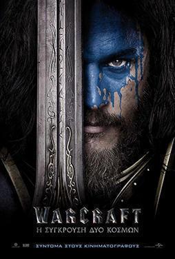 Warcraft-51