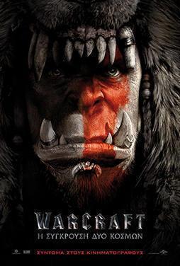 Warcraft-52