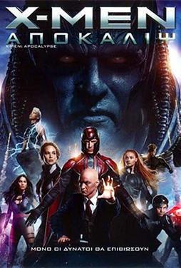 X-Men-Apocalypse-51