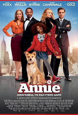 Annie-2014