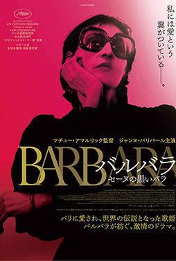 Barbara-2017-52