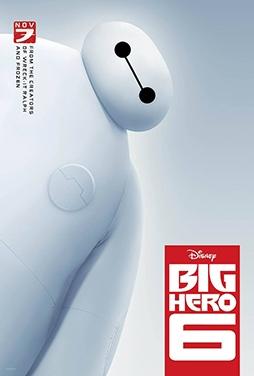 Big-Hero-6-52