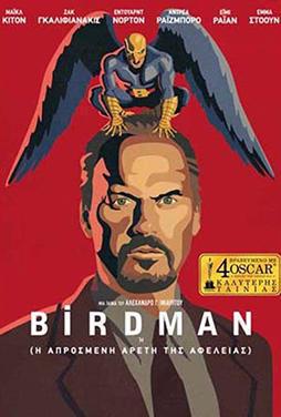 Birdman-50