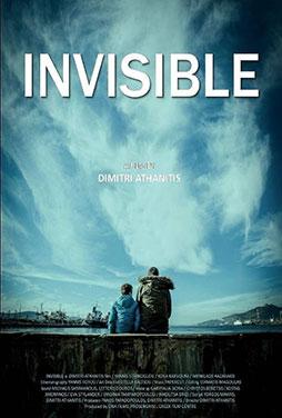 Invisible-2015-50