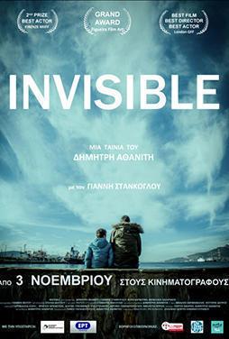 Invisible-2015