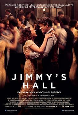 Jimmys-Hall