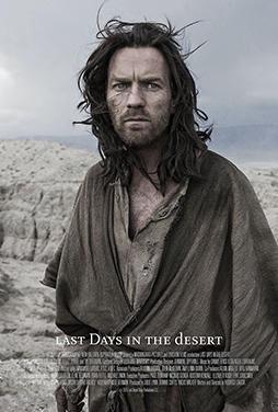 Last-Days-in-the-Desert-50
