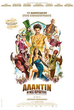 Les-Nouvelles-Aventures-d-Aladin