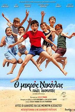 Les-Vacances-du-Petit-Nicolas-50