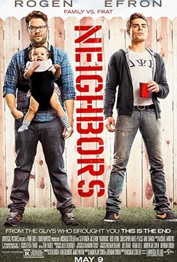 Neighbors-2014-50