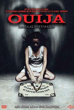Ouija-50