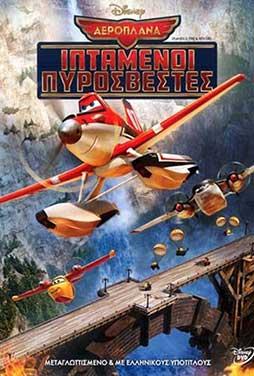 Planes-Fire-Rescue-50