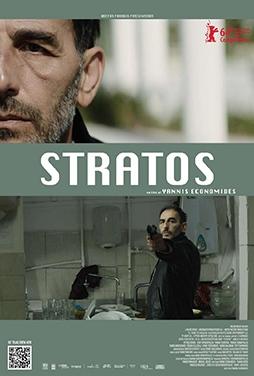 Stratos-52
