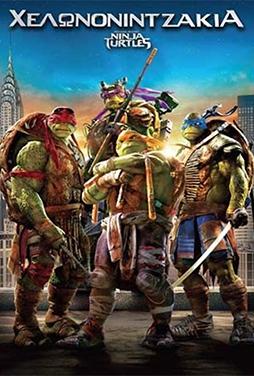 Teenage-Mutant-Ninja-Turtles-2014-50