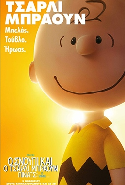 The-Peanuts-Movie-51