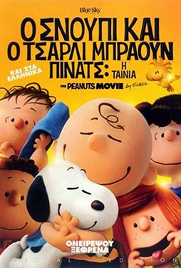 The-Peanuts-Movie-52