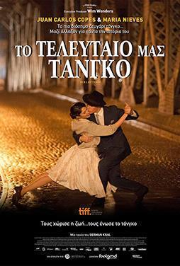 Un-Tango-Mas