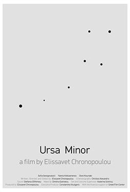 Ursa-Minor-51