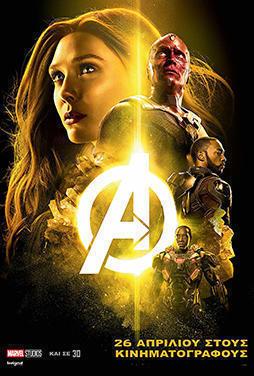 Avengers-Infinity-War-51