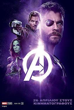 Avengers-Infinity-War-52