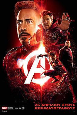 Avengers-Infinity-War-53