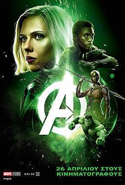 Avengers-Infinity-War-54