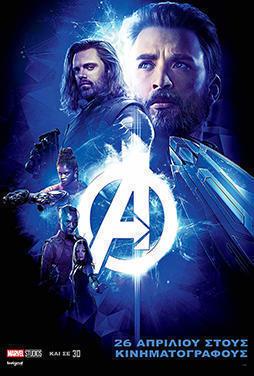 Avengers-Infinity-War-55
