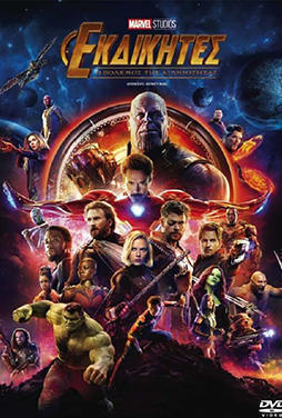 Avengers-Infinity-War-56