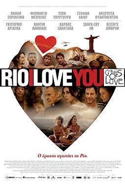 Rio-I-Love-You