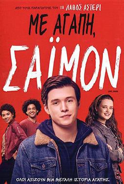 Love-Simon-50