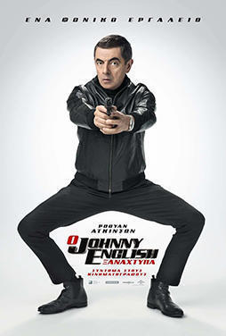 Johnny-English-Strikes-Again-50