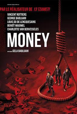 Money-51