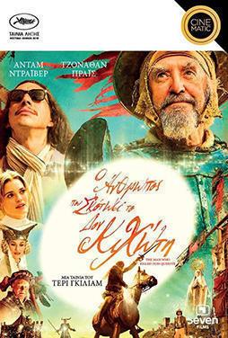 The-Man-Who-Killed-Don-Quixote-54