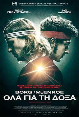 Borg-McEnroe