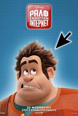 Ralph-Breaks-the-Internet-51