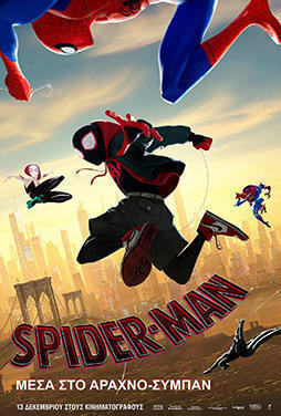 Spider-Man-Into-the-Spider-Verse-50