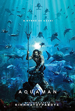 Aquaman-50