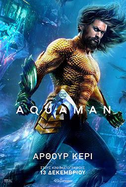 Aquaman-58