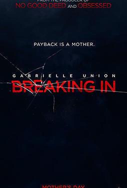 Breaking-In-2018-51