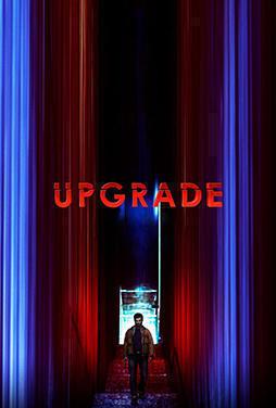 Upgrade-53