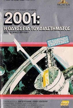 2001-A-Space-Odyssey-52