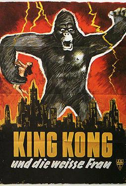 King-Kong-1933-57