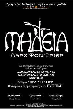 Medea-1988