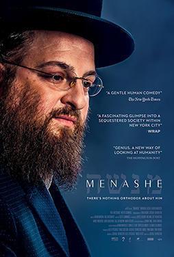 Menashe-51