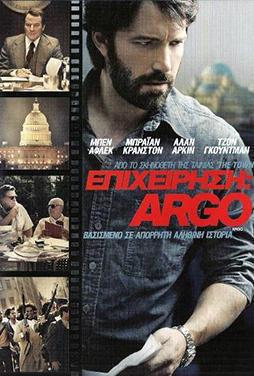 Argo-50