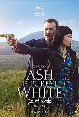 Ash-Is-Purest-White-54
