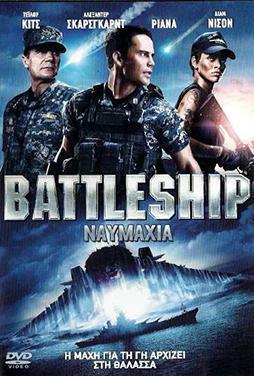 Battleship-51